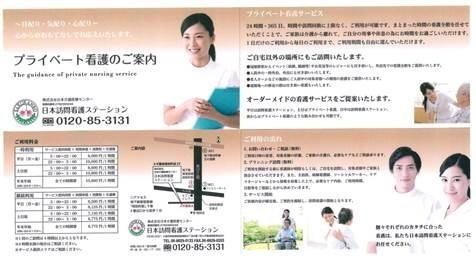 clip_image002[2]1