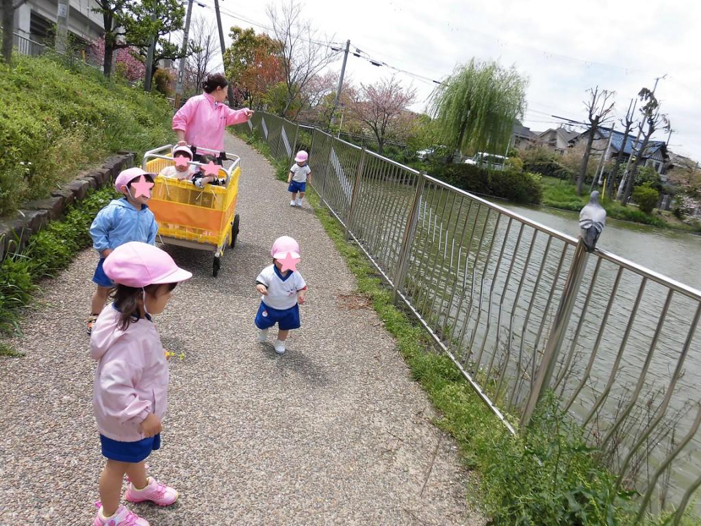 桃が池公園