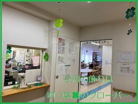 image1.jpeg2