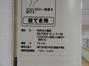 DSCN2196[1]
